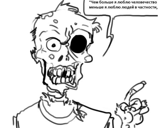Portrait de nerghull